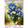 Сложность и количество цветов Ромашки и васильки Раскраска картина по номерам на картоне Белоснежка 3143-CS