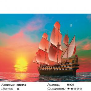 Сложность и количество цветов Закат над морем Раскраска картина по номерам на холсте KH0342