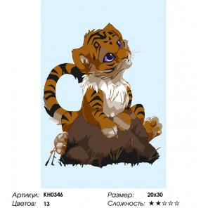 Сложность и количество цветов Тигрёнок Раскраска картина по номерам на холсте KH0346