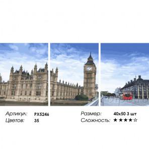 Сложность и количество цветов Утром в Лондоне Триптих Раскраска картина по номерам на холсте PX5246