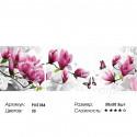 Сложность и количество цветов Воздушные цветы Триптих Раскраска картина по номерам на холсте PX5184