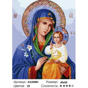 Икона Богородицы Неувядаемый цвет Раскраска картина по номерам на холсте GX29081