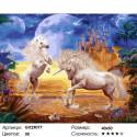Сложность и количество цветов Танец единорогов Раскраска картина по номерам на холсте GX29077