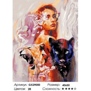 Сложность и количество цветов Портрет с хищниками Раскраска картина по номерам на холсте GX29050