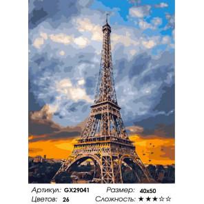 Сложность и количество цветов Ветры Парижа Раскраска картина по номерам на холсте GX29041