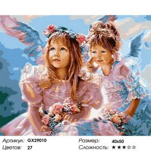 Сложность и количество цветов Мечты ангелов Раскраска картина по номерам на холсте GX29010