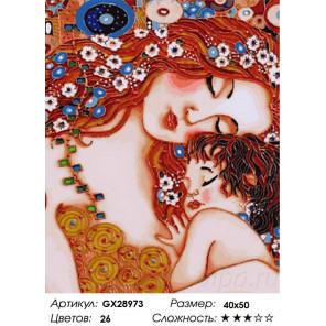 Сложность и количество цветов Тихий час Раскраска картина по номерам на холсте GX28973