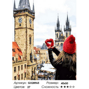 Сложность и количество цветов Любимая Прага Раскраска картина по номерам на холсте GX28965