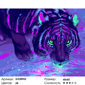 Сложность и количество цветов Неоновый зверь Раскраска картина по номерам на холсте GX28962