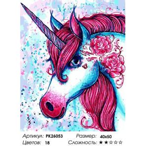 Сложность и количество цветов Розовый единорог Раскраска картина по номерам на холсте PK26053