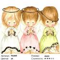 Сложность и количество цветов Три ангелочка Раскраска картина по номерам на холсте PK6004