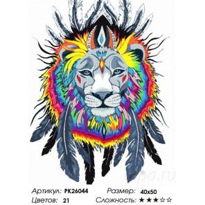 Сложность и количество цветов Лев в перьях Раскраска картина по номерам на холсте PK26044