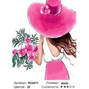 Сложность и количество цветов Девушка в розовом Раскраска картина по номерам на холсте PK26017