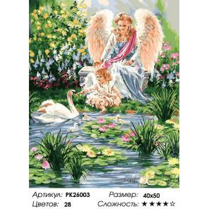 Сложность и количество цветов Ангелы у реки Раскраска картина по номерам на холсте PK26003