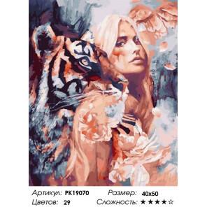 Сложность и количество цветов Вместе с тигром Раскраска картина по номерам на холсте PK19070