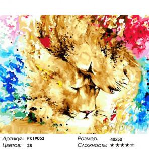 Сложность и количество цветов Объятия львов Раскраска картина по номерам на холсте PK19053