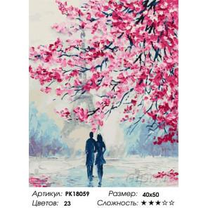 Сложность и количество цветов Свежий воздух Раскраска картина по номерам на холсте PK18059