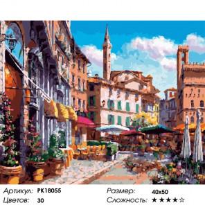 Сложность и количество цветов Цветочный квартал Раскраска картина по номерам на холсте PK18055