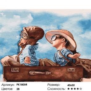 Сложность и количество цветов Счастливое детство Раскраска картина по номерам на холсте PK18054