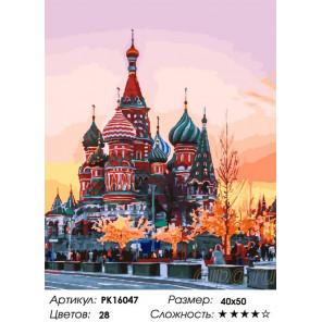 Сложность и количество цветов Храм Василия Блаженного Раскраска картина по номерам на холсте PK16047