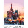 Храм Василия Блаженного Раскраска картина по номерам на холсте