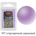 Полупрозрачная сиреневая Pardo Clay Полимерная глина пластика Viva Decor