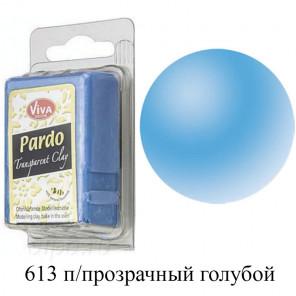 Полупрозрачная голубая Pardo Clay Полимерная глина пластика Viva Decor