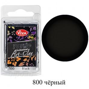 Черная Pardo Art Clay Полимерная глина пластика Viva Decor
