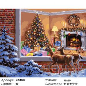 Сложность и количество цветов Оленята в Новый год Раскраска картина по номерам на холсте GX8139