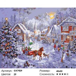Сложность и количество цветов Рождественский рассвет Раскраска картина по номерам на холсте GX7429