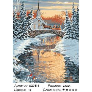 Сложность и количество цветов Ели на берегу реки Раскраска картина по номерам на холсте GX7414