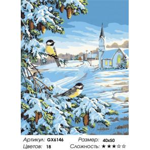 Сложность и количество цветов Зимние пташки Раскраска картина по номерам на холсте GX6146