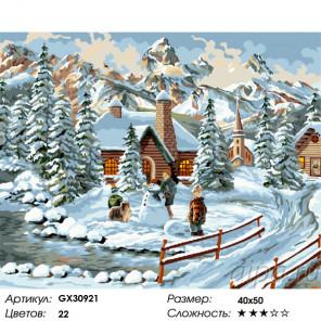 Сложность и количество цветов Зима в горах Раскраска картина по номерам на холсте GX30921