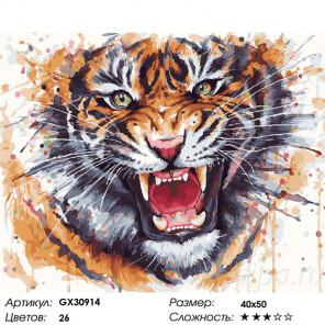 Сложность и количество цветов Оскал тигра Раскраска картина по номерам на холсте GX30914