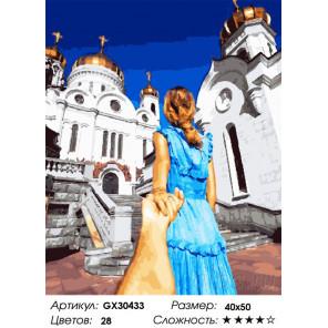 Сложность и количество цветов Следуй за мной. Храм Раскраска картина по номерам на холсте GX30433