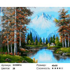 Сложность и количество цветов Река в лесу Раскраска картина по номерам на холсте GX30416