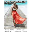 Сложность и количество цветов Девушка на Мальдивах Раскраска картина по номерам на холсте GX30385