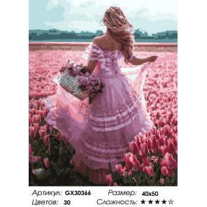 Сложность и количество цветов Девушка в цветочном поле Раскраска картина по номерам на холсте GX30366