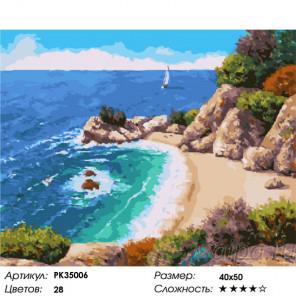 Сложность и количество цветов Малая бухта Раскраска картина по номерам на холсте PK35006