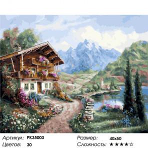 Сложность и количество цветов Домик у озера Раскраска картина по номерам на холсте PK35003