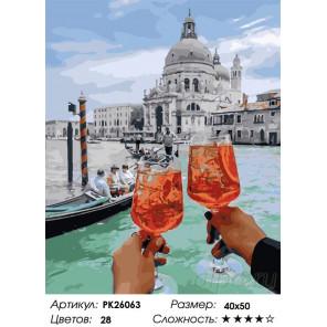Сложность и количество цветов Романика Венеции Раскраска картина по номерам на холсте PK26063
