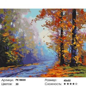 Сложность и количество цветов Осенний лес Раскраска картина по номерам на холсте PK18035