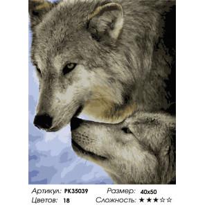 Сложность и количество цветов Волчья верность Раскраска картина по номерам на холсте PK35039