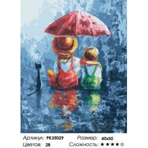 Сложность и количество цветов Дети под зонтом Раскраска картина по номерам на холсте PK35029