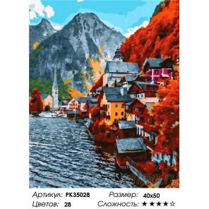 Сложность и количество цветов Городок у скалы Раскраска картина по номерам на холсте PK35028