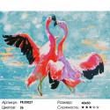 Сложность и количество цветов Танец фламинго Раскраска картина по номерам на холсте PK35027