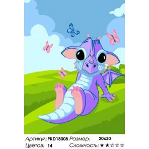 Отдых динозаврика Раскраска картина по номерам на холсте PKD18008