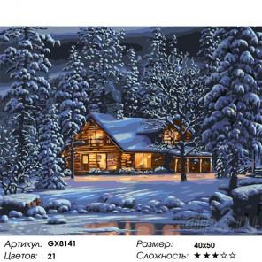 Сложность и количество цветов Домик в горах Раскраска картина по номерам на холсте GX8141