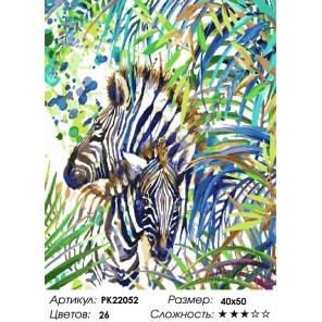 Сложность и количество цветов Зебра в тропиках Раскраска картина по номерам на холсте PK22052