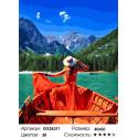 Сложность и количество цветов Девушка в лодке Раскраска картина по номерам на холсте GX26311